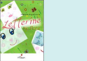 libro_manuela_acquafresca_Letterine-in_fuga